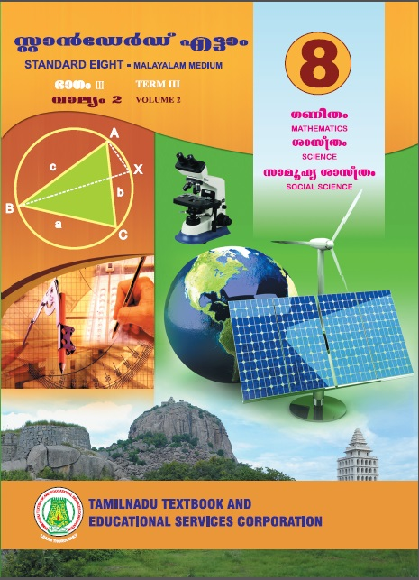 8th Std Samacheer Kalvi Science Book
